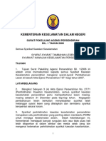 pekeliling_1.pdf