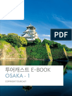 TourCast_Osaka_1.pdf