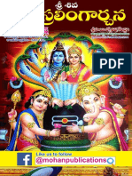 339989217-Sahasra-Lingarchana.pdf