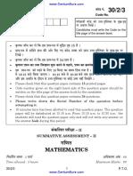 X 2014 Mathematics Foreign 3