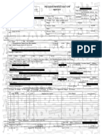 Antony Karagiannis Police Report 2014