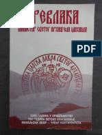 354853292-Prevlaka-Manastir-svetoga-Arhangela-Mihaila-2000-godina-u-hriscanstvu-780-godina-zetske-episkopije.pdf