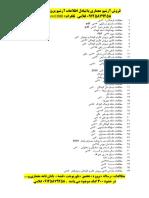 List 1 Memari.pdf