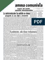 1964-ilpc-16