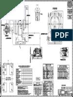 Datasheet Gearbox PF