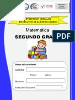 prueba3entrada2014comunicacion-140501232628-phpapp02