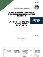RPT KSSR THN 3 PK