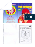 Sai_Vrat_Katha_in_Hindi.pdf
