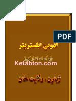 723-ketabton.pdf