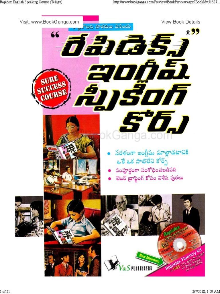 english speaking course free download pdf file