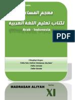 kamus arab singkat
