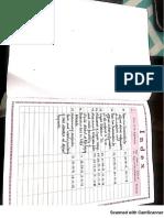 hv lab manual_20181117010200 (1)