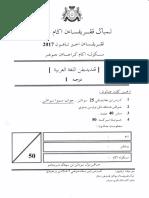 B.ARAB_1017