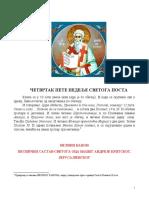 Veliki kanon.pdf