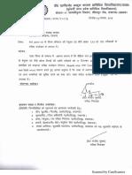 1055211sbzlik.pdf