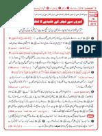 P6_(New-URDU)_Qabron Say Faiz_ka Aqeeday Ka Tahqeeqi Jaizah