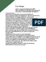Nicene Creed in Telugu