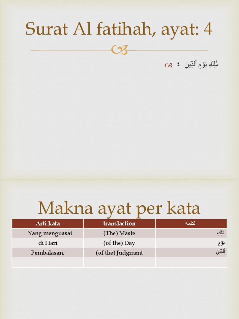 001 Surah Al Fatihah Ayat 4