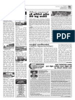 499th Samabima Sunday Edition