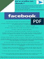 Como trocar a senha no Facebook?