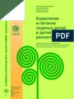 WS_115_2000FE_R.pdf