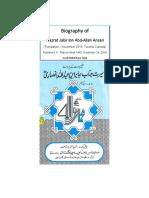 Hazrat Jabir Ibne Abdullah Ansari English