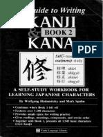 A Guide to Writing Kanji and Kana Book2