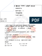 MTC-G2A-TEST-NO-2-13.5.17