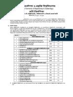 Prospectus_Ban_2018-2019.pdf