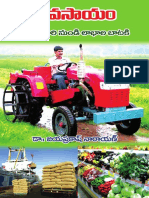 Agriculture Book.pdf