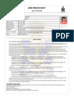 Admitcard 33 SSB, Bhopal SNA196F003866