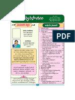 Vyavasayam_may-14.pdf