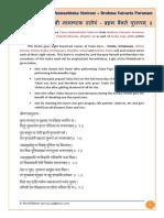 Sri-Tulasi-Namashtaka-Stotram-Sanskrit.pdf