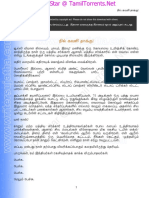 184069022-Sujatha-Nil-Gavani-Thakku.pdf