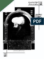 تاريخ الدولة العثمانية من النشؤ الى الانحدار