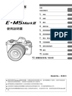 Olympus E-M5 Mark II Manual