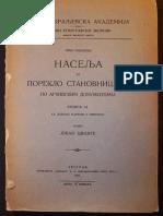 Мита Костић - Српска насеља у Русији.pdf