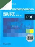2.Chino-Ejercicios.pdf