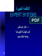 Eءxpert System.pdf
