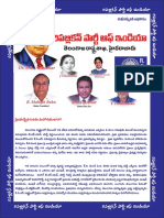 Republican Party Of India. 44-Malkajgiri Constituency.
