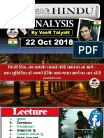 22 October- 2018-The Hindu Full News Paper Analysis by VeeR