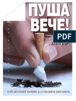 Alan.Kar.The.Easyway.to.Stop.Smoking_New_Release.pdf