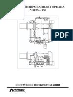 23111.pdf