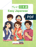 EASY JAPANESE BOOK.pdf