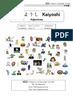 Adjectives_Kana(1).pdf