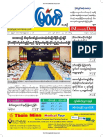 Myawady Daily Newspaper 27-11-2018