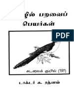 Tamil Birds.pdf