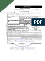 Final MBBS-19 advt for website.pdf