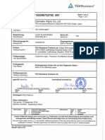 120305722702 Protection Test Method