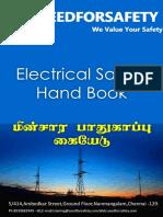Safety Handbook